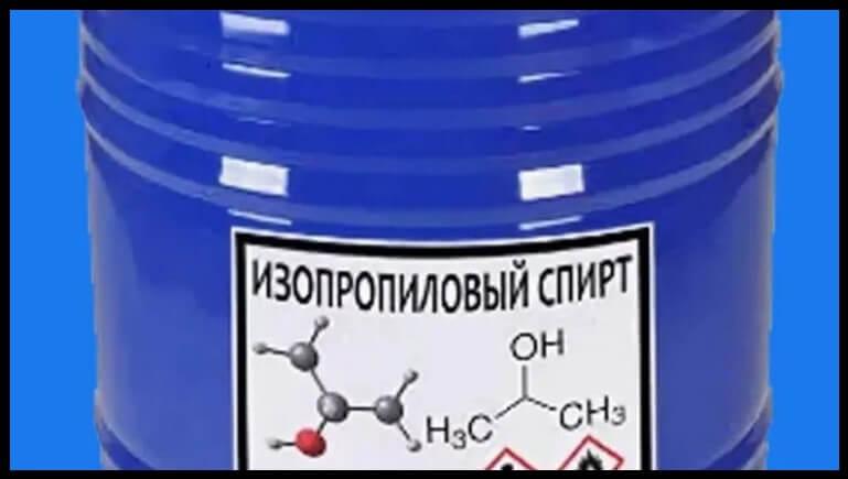 Изопропиловый спирт в бытовой химии